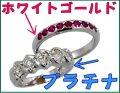 プラチナ、ホワイトゴールドの指輪クリーニング、ロジュウムメッキ加工例